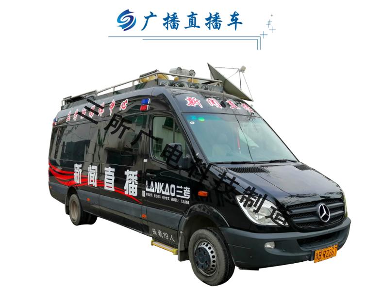 广播车1.jpg